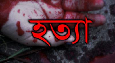 পিরোজপুরে 'শীর্ষ সন্ত্রাসী' জলিলকে কুপিয়ে হত্যা