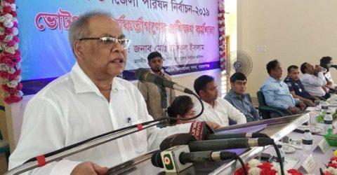 '৫ম ধাপের উপজেলা নির্বাচনে অনিয়ম মেনে নেয়া হবে না'