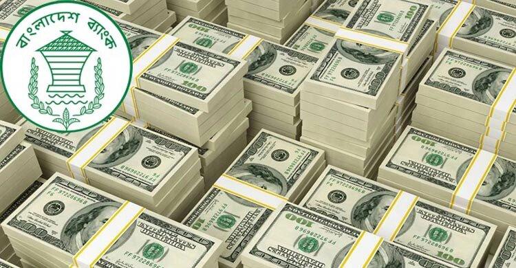 দেশে বৈদেশিক মুদ্রার রিজার্ভ ৪৩ বিলিয়ন ডলার ছাড়িয়েছে