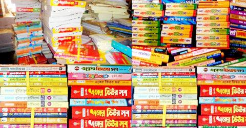 নোট-গাইড নিষিদ্ধ করে শিক্ষা আইনের খসড়া চূড়ান্ত