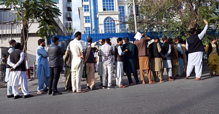 আফগানিস্তানে খুলছে ব্যাংক-আর্থিক প্রতিষ্ঠান